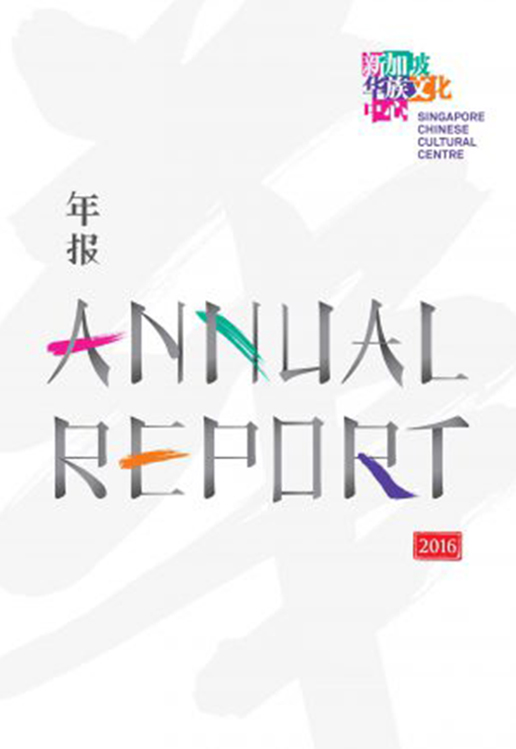 annual-report-img